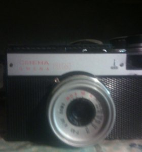 Фотоаппараты СМЕНА 8М и ФЭД 5В.