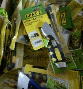 Ножи концелярские ,ножницы,лезвия