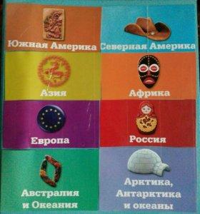 Познавательная книга