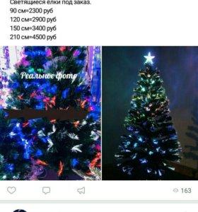 Светящиеся елки