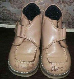 Ботиночки Таши Орто 22-23 размер