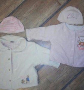 Детская одежда пакетом (р.62-74)