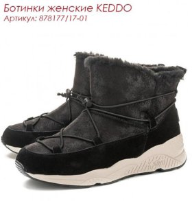 Ботинки женские KEDDO