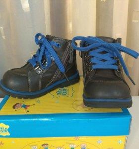 Демисезонные ботиночки 22р