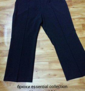 Классические брюки 60 размера