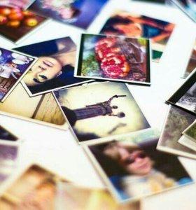 Листовки, визитки, фотографии. Полноцветная печать