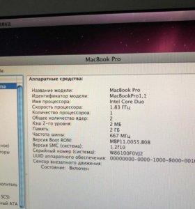 Mac Book Pro 15