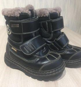 Зимние сапоги\ботинки Антилопа 26