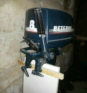 Подвесной мотор Ветерок