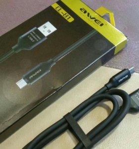 Awei Fast Charge USB кабель (micro Usb)