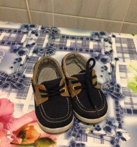 Макасины(туфли) детские