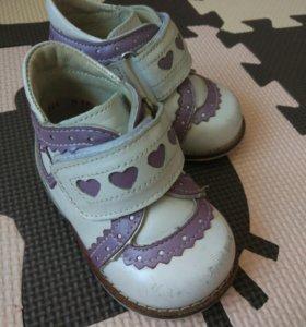 Ботиночки тотто на девочку 18 размер