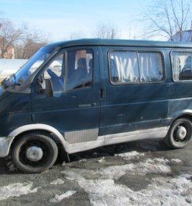 Соболь баргузин ГАЗ 2217