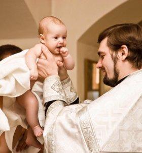 Крещение фото +клип