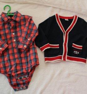 Рубашка-боди и кофта