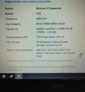 Игровой Acer Core i5