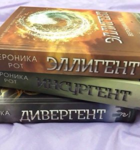 3 книги (фантастика)