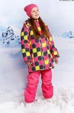 Crockid Крокид Куртка зимняя