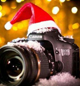 Фотограф бесплатно!