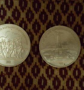 советские юбилейные монеты