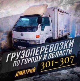 Фургон (4WD)