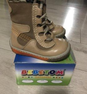 Ботинки bebetom