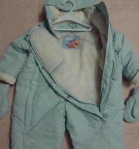 Зимний костюм 86 размер новый