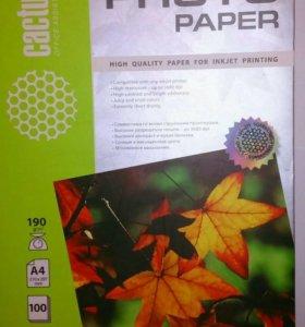 Фотобумага для струйной печати
