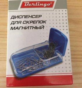 Диспенсер для скрепок магнитный