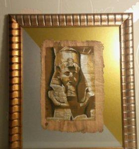 Египетский папирус в багете