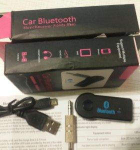 Bluetooth audio адаптер