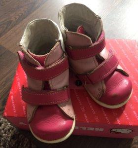 Кожаные ботинки Скороход