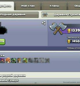 Игра Clash of clans th9