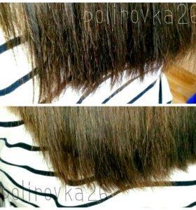 💎 Полировка волос