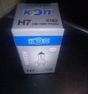 Лампа H7 КЭП 24V 70w
