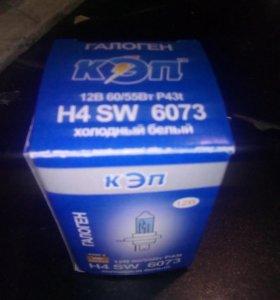 Лампа Н4 12V 60\55W SW