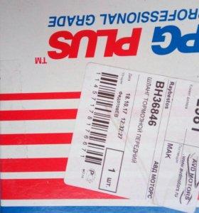 Шланг тормозной Raybestos BH36846