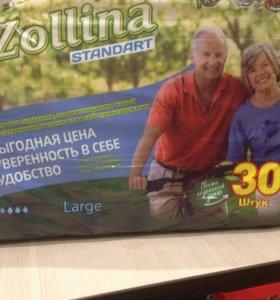 """Подгузник """"Zollina"""" для взрослых размера L"""