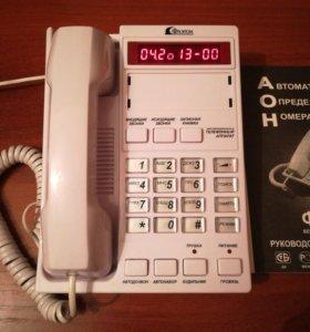 Телефон,, ФАЭТОН '' (АОН)