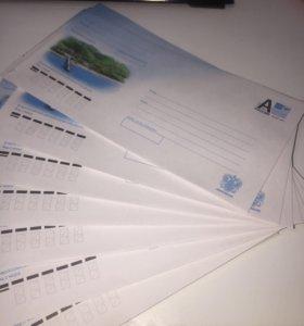 Почтовые конверты, 23 шт