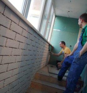 СКИДКА🔥Профессиональный ремонт квартир и котеджей