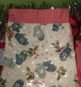 Текстильная упаковка