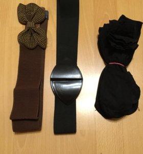 Ремни и новые носки