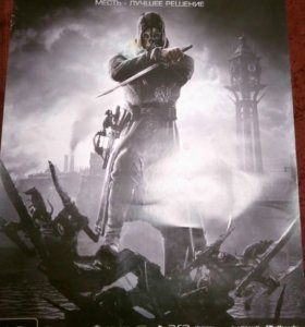 Постер dishonored