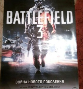 Постер battlefield 3