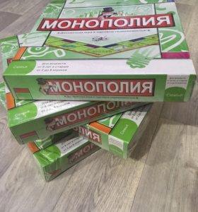 Монополия классическая (возможна доставка)