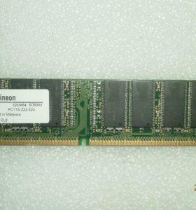 SDRAM 133