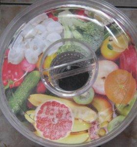 электросушилка для овощей, фруктов.