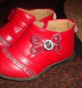 ботиночки и сапожки!