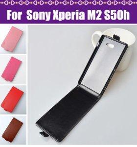 Sony Xperia M2 s50h J&R